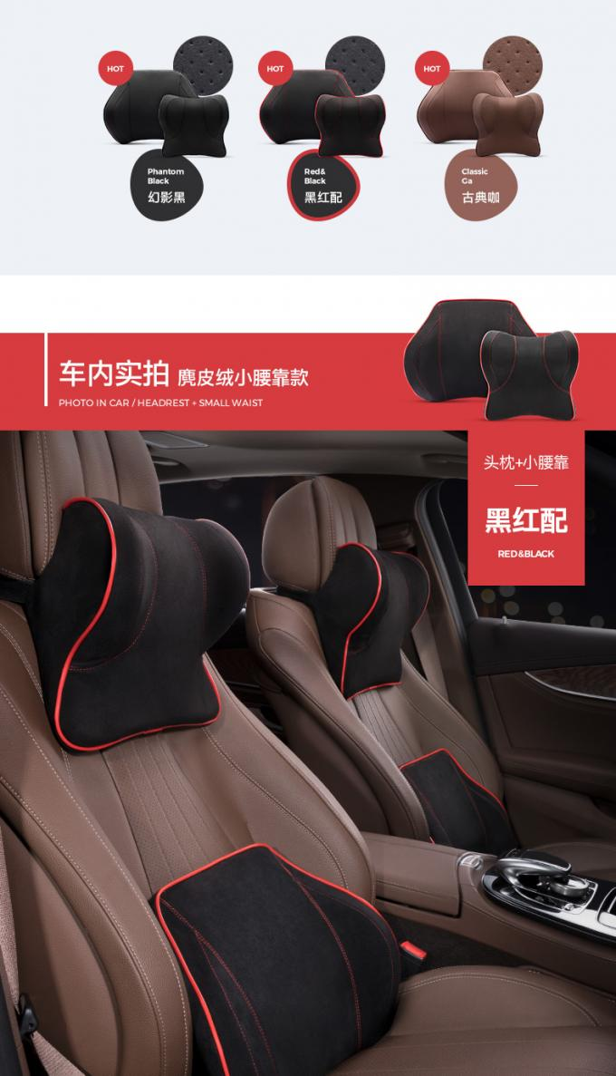Memory Cotton Headrest Neck Pillow Auto Car Cushions With Waist Against Vehicle